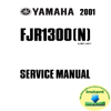 Thumbnail Yamaha_FJR1300 (N) _2001_Service_Repair_Manual